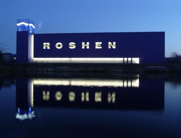 Рошен, Roshen|Фото:wikimedia.org