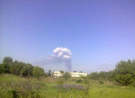 Марьинка, взрыв|Фото: