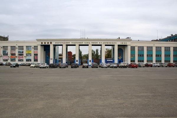 Волгоградский тракторный завод, проходная|Фото:maria-online.com