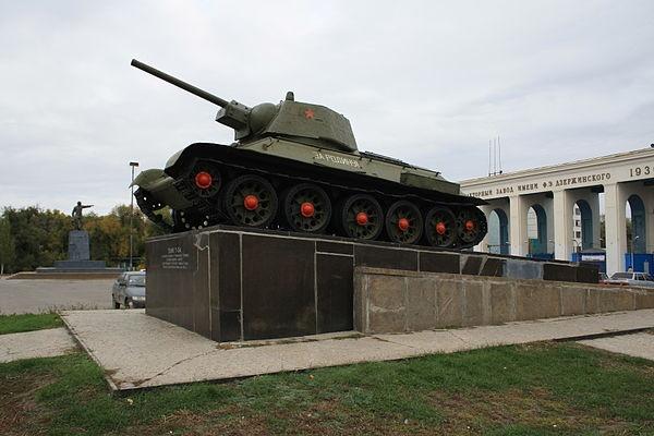 волгоградский тракторный завод, т-34, проходная|Фото:maria-online.com