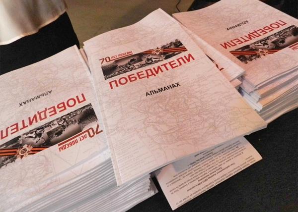 книга о ветеране Отечественной войны, Нижний Тагил|Фото: ntagil.org