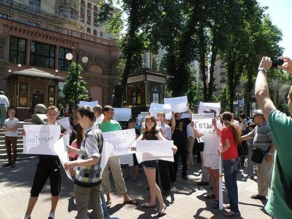 митинг, Киев|Фото: www.facebook.com/pages/Юрий-Кот/