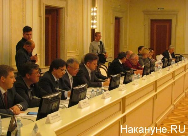 Общественно-политический совет при губернаторе Свердловской области|Фото: Накануне.RU