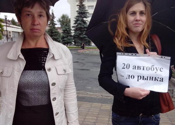 Митинг против транспортной оптимизации Фото: Информбюро Пермского краевого ЛКСМ