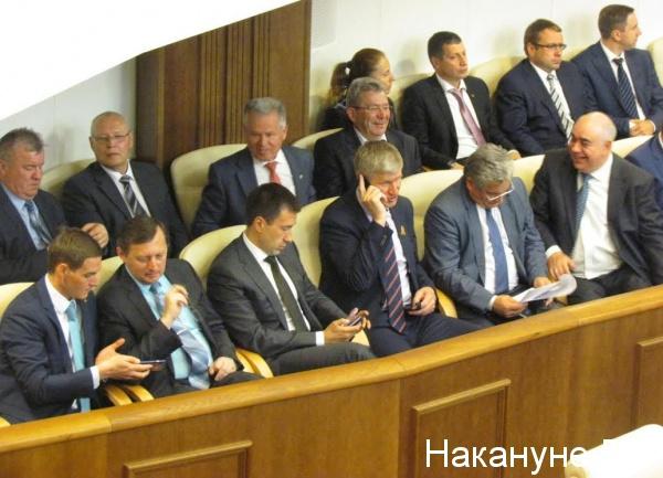 правительство Свердловской области, заксобрание|Фото: Накануне.RU