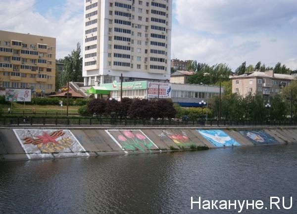 Донецк, набережная Фото: Накануне.RU