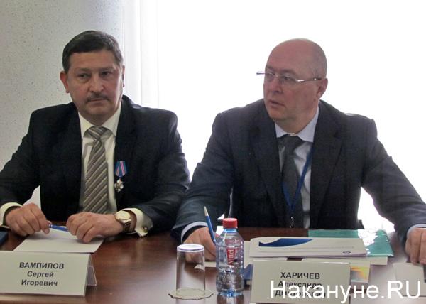 Снежинск, совещание, Вампилов, Харичев Фото: Накануне.RU