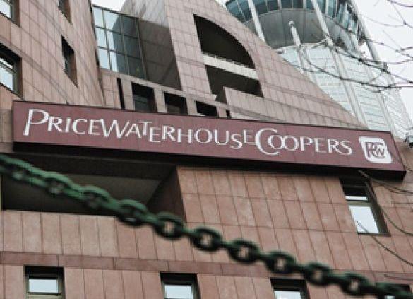 ПрайсвотерхаусКуперс, PricewaterhouseCoopers|Фото: expert.ru