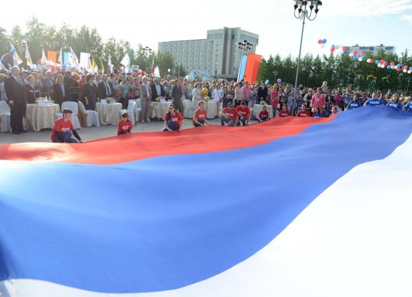 флаг россии, Нижневартовский район, День России|Фото:пресс-служба губернатора Югры