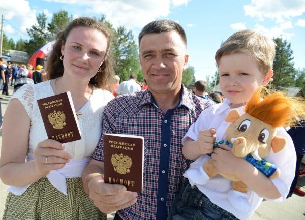день россии, паспорта, югра|Фото:пресс-служба губернатора Югры