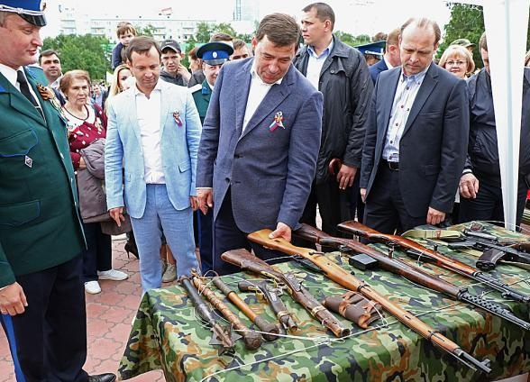 День России, Екатеринбург, Куйвашев Фото: gubernator96