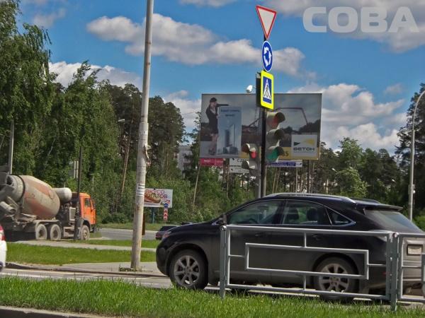 Екатеринбург веселый светофор|Фото: Служба спасения СОВА