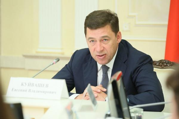 Евгений Куйвашев, заседание ОП по СО|Фото: Департамент информационной политики губернатора