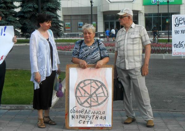 Пикет против изменения маршрутной сети Перми|Фото: Пермское краевое отделение ЛКСМ РФ