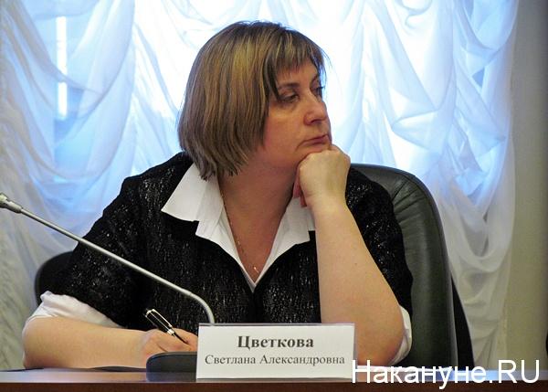 цветкова светлана александровна председатель арбитражного суда свердловской области|Фото: Накануне.ru