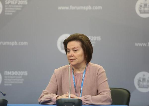 Наталья Комарова, Петербургский международный экономический форум|Фото: admhmao.ru