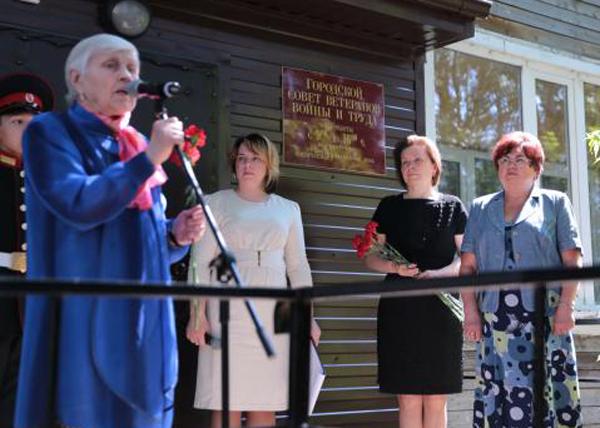 Наталья Комарова, Анна Экономова, мемориал, день памяти и скорби|Фото: admhmao.ru