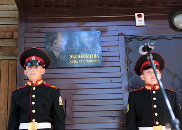 Анна Экономова, мемориал, день памяти и скорби|Фото: admhmao.ru