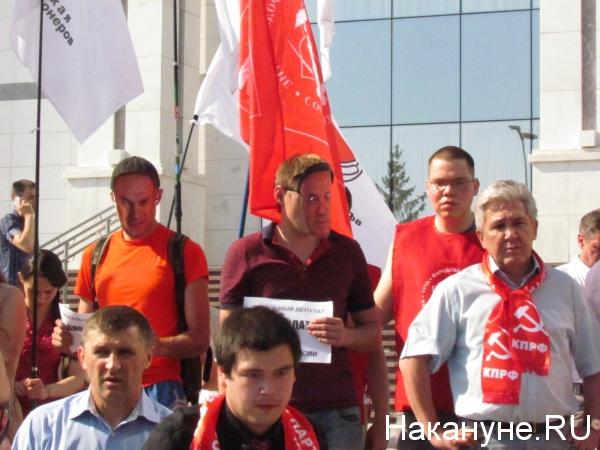 митинг у ЗакСО, оппозиционные партии|Фото:Накануне.RU