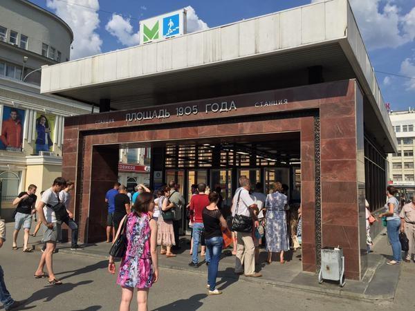 метро, метрополитен, Площадь 1905 года|Фото:Алексей Сохович-Канаровский