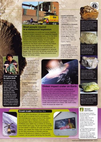 метеорит, книга рекордов гиннеса|Фото:guinnessworldrecords.com