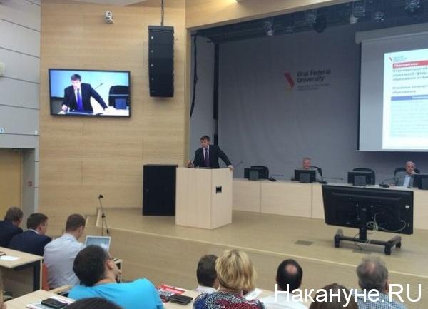 УрФУ, встреча с Кокшаровым|Фото: Накануне.RU
