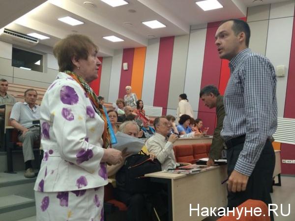 УрФУ, встреча с преподавателями|Фото:Накануне.RU