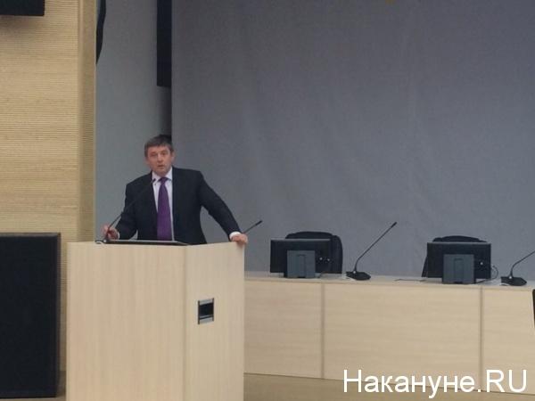 УрФУ, встреча с преподавателями, Кокшаров|Фото:Накануне.RU