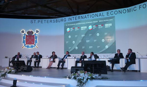 Наталья Комарова, Петербургский международный экономический форум, ПМЭФ|Фото: admhmao.ru