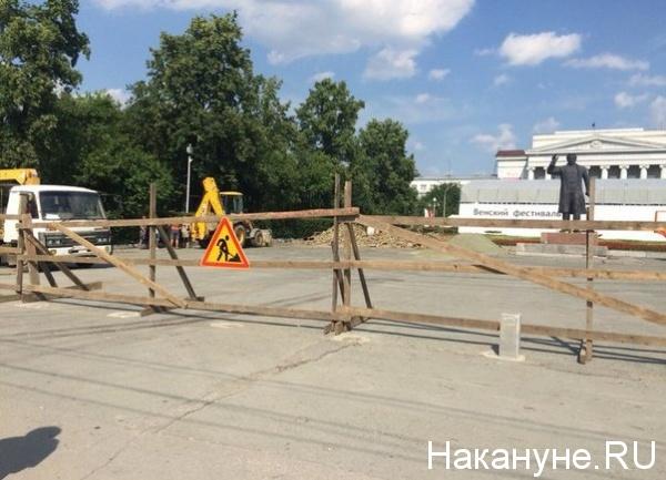 УрФУ, строительные работы|Фото: Накануне.RU