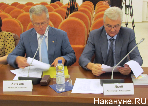 совещание по реформе МСУ, Михаил Астахов, Александр Якоб |Фото: Накануне.RU