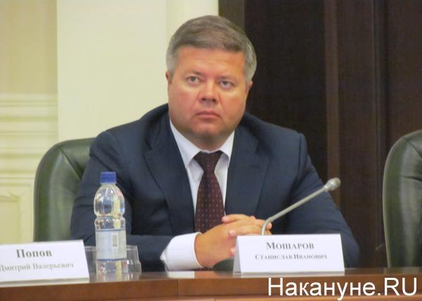 совещание по реформе МСУ, Станислав Мошаров|Фото: Накануне.RU