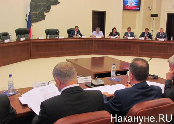 совещание по реформе МСУ|Фото: Накануне.RU