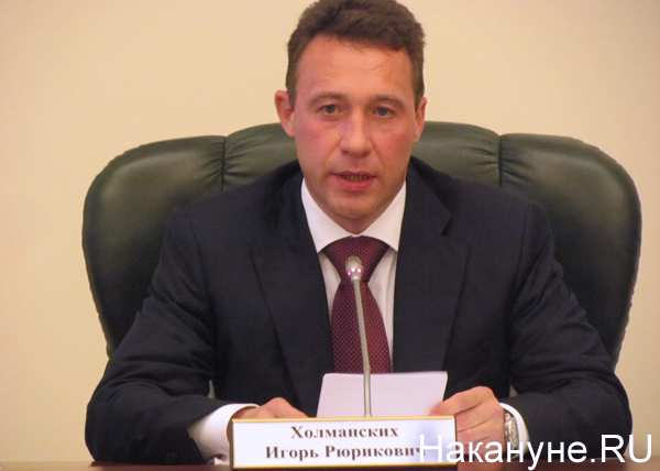 совещание по реформе МСУ, Игорь Холманских|Фото: Накануне.RU