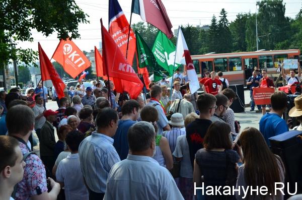 митинг, УрФУ, преподаватели, студенты|Фото:Накануне.RU