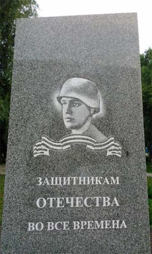 Тобольск, памятник|Фото: tobolsk.info