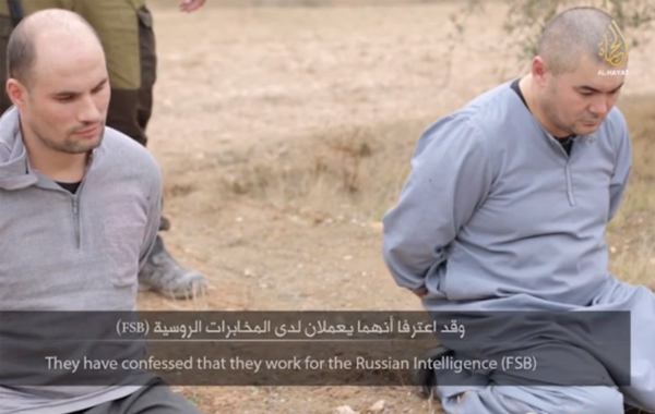 ИГИЛ, казнь, заложники|Фото: youtube.com