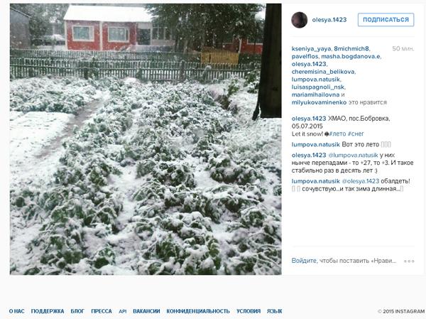Снег в ХМАО Фото: instagram.com
