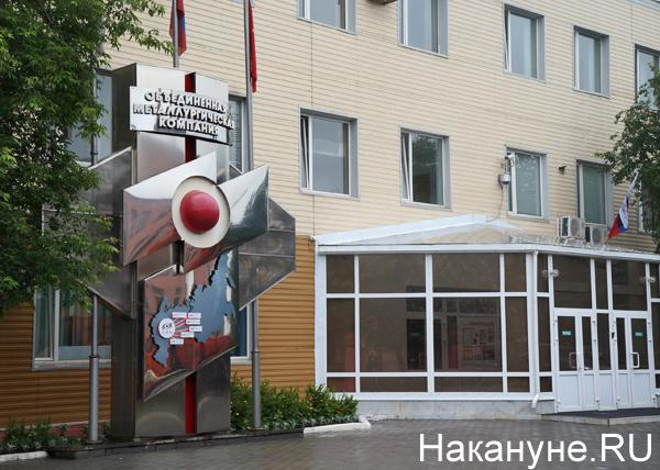 Объединенная металлургическая компания, ОМК, ЧМЗ, стела, Чусовой, проходная|Фото: Накануне.RU
