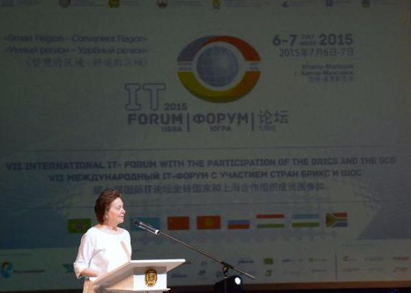 Наталья Комарова, IT-форум, Югра|Фото: admhmao.ru