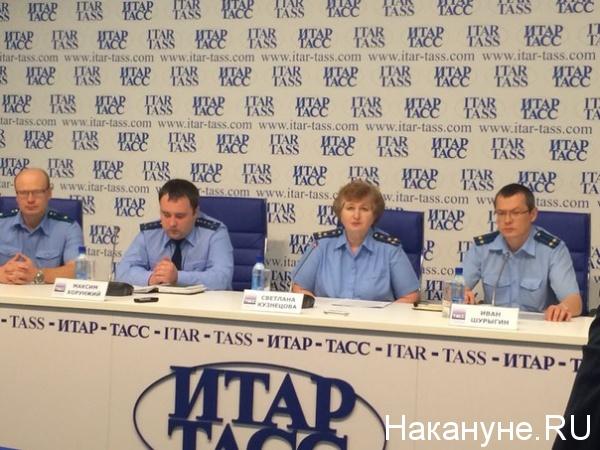 прокурор Екатеринбурга Светлана Кузнецова|Фото:Накануне.RU
