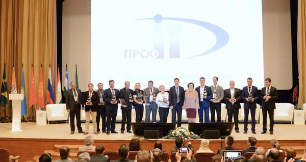 Окончание форума ПРОФ-IT|Фото: пресс-служба губернатора ХМАО