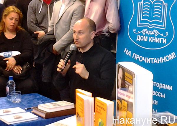 Николай Стариков, встреча с читателями|Фото: Накануне.RU