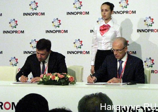Евгений Куйвашев, соглашение, Иннопром|Фото: Накануне.RU