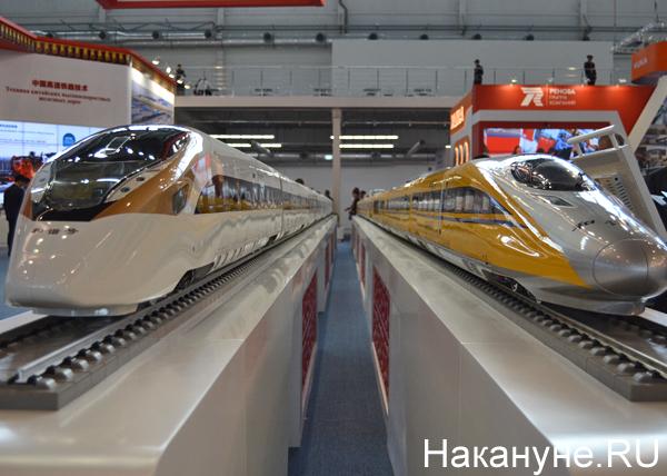 Иннопром, Россия-Китай, поезда, макеты|Фото: Накануне.RU