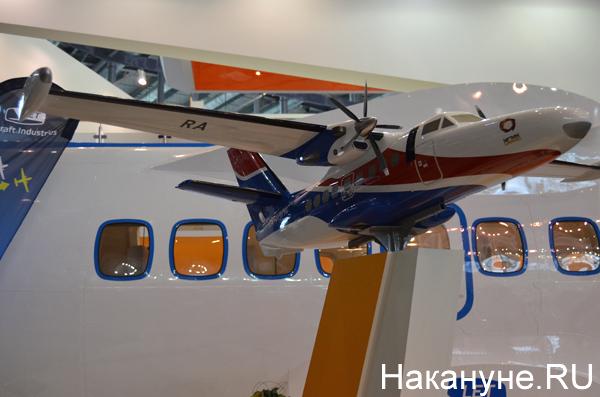 Иннопром, самолет|Фото: Накануне.RU