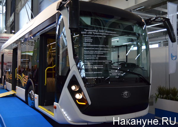 "Иннопром, троллейбус ""Адмирал""|Фото: Накануне.RU"