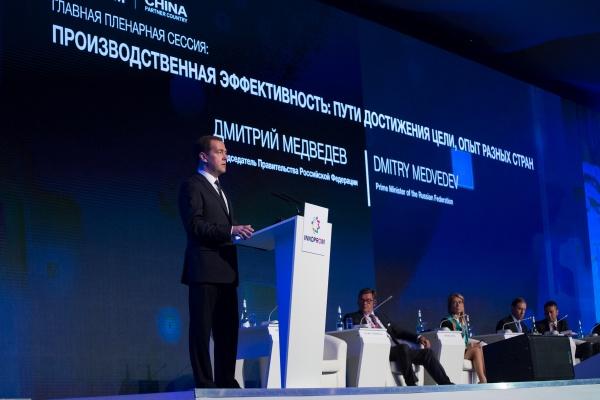 медведев, инпромм Фото:пресс-служба губернатора челябинской области
