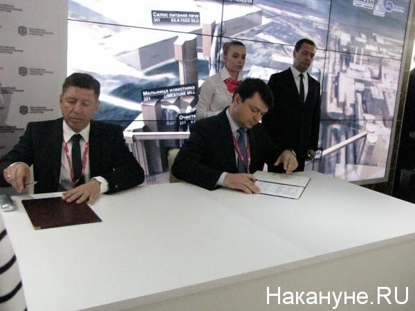 Медведев, иннопром, Пикалевская сода|Фото: Накануне.RU