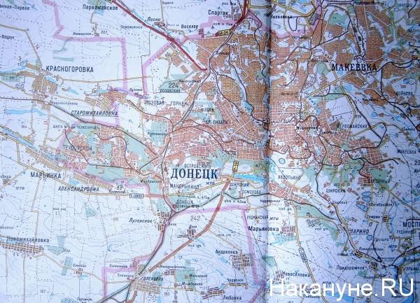 Донецк, Марьинка, Красногоровка|Фото: Накануне.RU